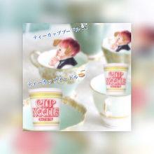 ティーカップヌードルwの画像(ティーカップに関連した画像)
