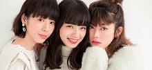 ♡INTEGRATE♡の画像(インテグレートに関連した画像)
