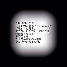 ゴルゴの名言集の画像(ゴルゴ13に関連した画像)