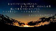 歌詞の画像(40㍍pに関連した画像)
