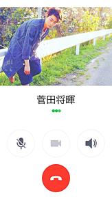 菅田将暉からの電話…😂💗の画像(電話風に関連した画像)