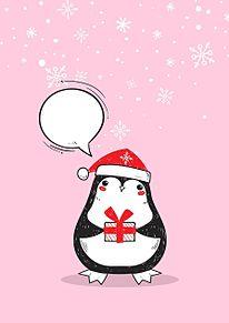 X'mas🎄ペンギンさん🐧の画像(ペンギンさんに関連した画像)