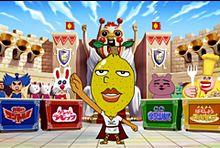 ビットワールド レモン