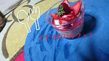 イチゴのパルフェ?の画像(パルフェに関連した画像)