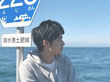 岡田健史の画像(#黒岩くんに関連した画像)