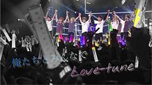 ありがとう Love-tuneの画像(真田佑馬に関連した画像)