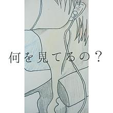 男子高校生 イラストの画像221点完全無料画像検索のプリ画像bygmo