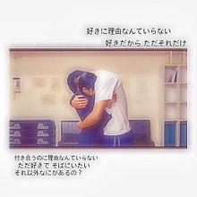 青空エール