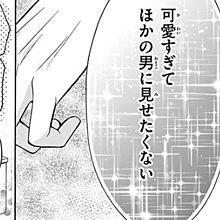 !の画像(少女漫画に関連した画像)