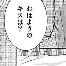 ♡の画像(少女漫画に関連した画像)