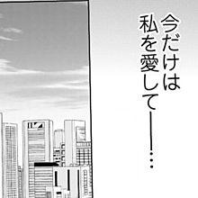 きゅんきゅん‼️(ᐡ⸝⸝o̴̶̷̤ ﻌ o̴̶̷̤⸝⸝ᐡ) プリ画像