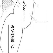 (ᐡ o̴̶̷̤ ﻌ o̴̶̷̤ ᐡ) プリ画像