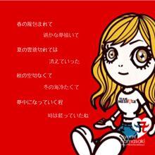 浜崎あゆみ ポーカーフェイス 歌詞