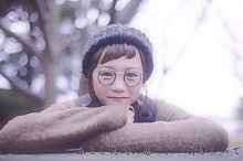 安田ちひろの画像(プリ画像)