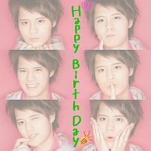 圭人 Happy  birthday ♡♡の画像(嘘に関連した画像)