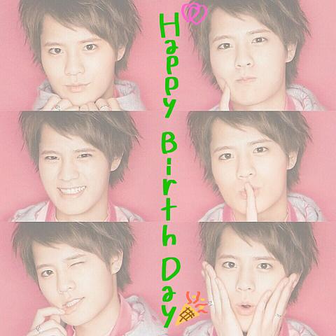 圭人 Happy  birthday ♡♡の画像 プリ画像