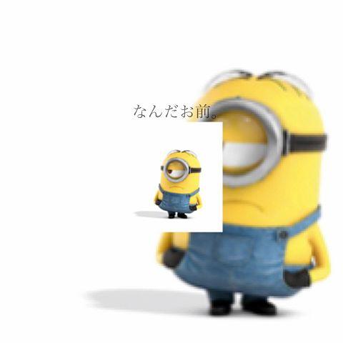 ミニオン ペア画の画像(プリ画像)