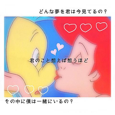 アリエル 平井大 promiseの画像(プリ画像)