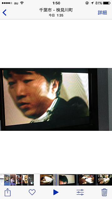 SEKAOZAの画像 プリ画像