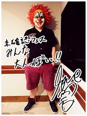 セカオワLOCKS♡の画像(プリ画像)