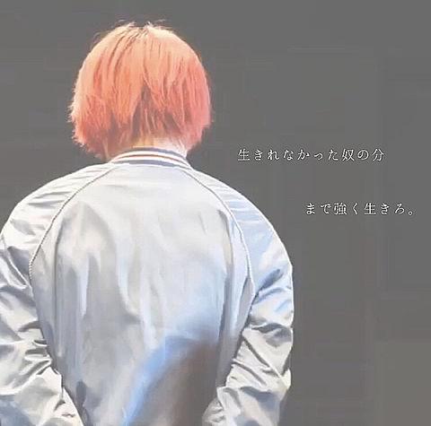 えいちゃんの名言の画像(プリ画像)