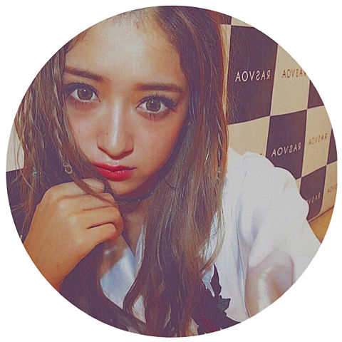 イケダ ミユウ  ♥の画像(プリ画像)