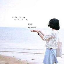 ないものねだり/KANA-BOONの画像(プリ画像)