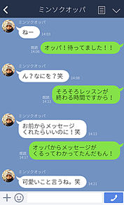EXO シウミン 妄想トーク画の画像(プリ画像)