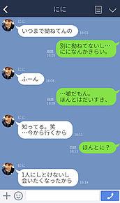 EXO カイ 妄想トーク画の画像(プリ画像)