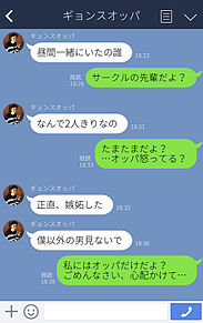 EXO D.O 妄想トーク画の画像(プリ画像)