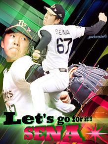 Let's go for it!!!の画像(コラージュ/加工画に関連した画像)