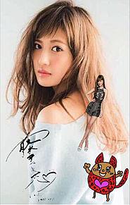 藤井夏恋E-girlsの画像(プリ画像)