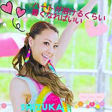 shizuka.E-girlsの画像(プリ画像)