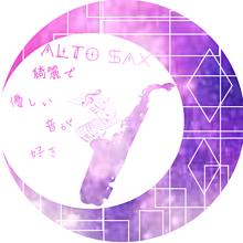 アルトサックスの画像(プリ画像)