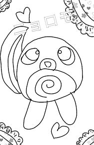 ポケモン 塗り絵の画像10点完全無料画像検索のプリ画像bygmo