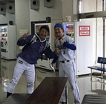 baystars☆の画像(荒波翔に関連した画像)