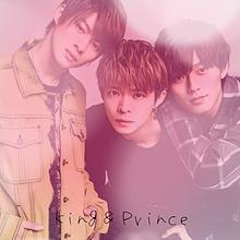 King&Prince岸廉紫の画像(kingに関連した画像)