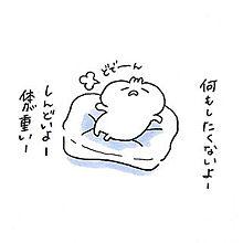 にくまんの画像(ダイエットに関連した画像)