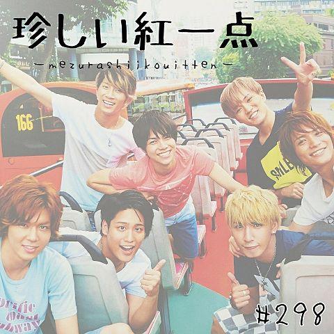 #298  重岡's birthday♡の画像(プリ画像)