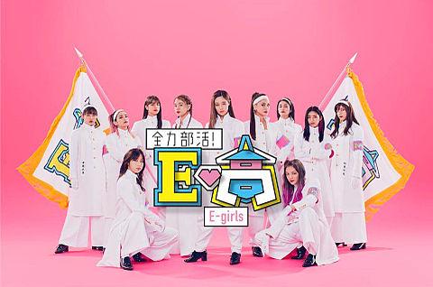 E高💞の画像(プリ画像)