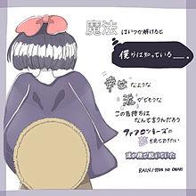 Sekai No Owari イラストの画像550点完全無料画像検索のプリ画像bygmo