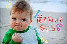 外人 赤ちゃんの画像(赤ちゃん 外人に関連した画像)