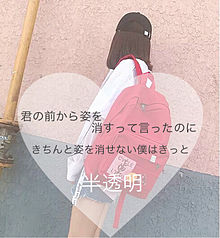 恋する女の子の気持ちの画像(恋する女の子に関連した画像)