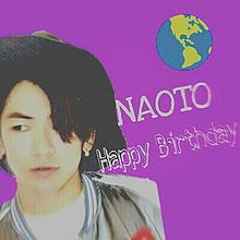 NAOTOHappy Birthday!!!