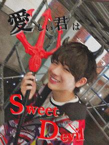 🐉 s.d koki × sweet devilの画像(kokiに関連した画像)