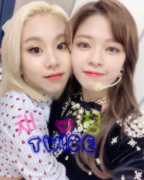 チェヨン&ジョンヨン♡の画像(プリ画像)