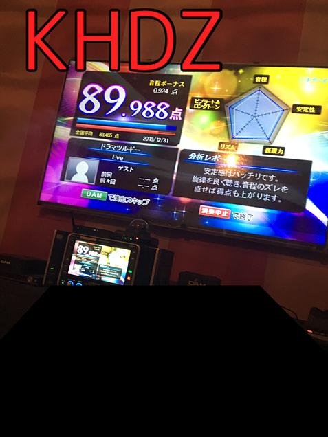 なんでじゃー!!!の画像(プリ画像)
