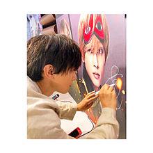 吉沢亮.の画像(ほほえみ王子に関連した画像)