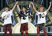 We are KAT-TUN!の画像(プリ画像)
