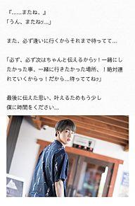 BTS_ジン×SEKAI NO OWARI_眠り姫の画像(OWARIに関連した画像)